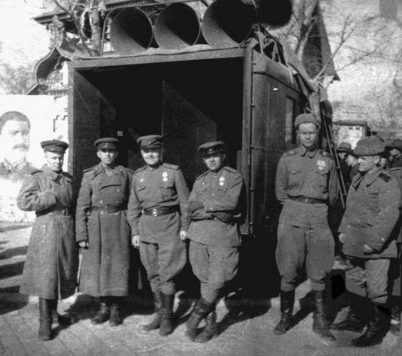 Агитгруппа в Маньчжурии. Август 1945 г.
