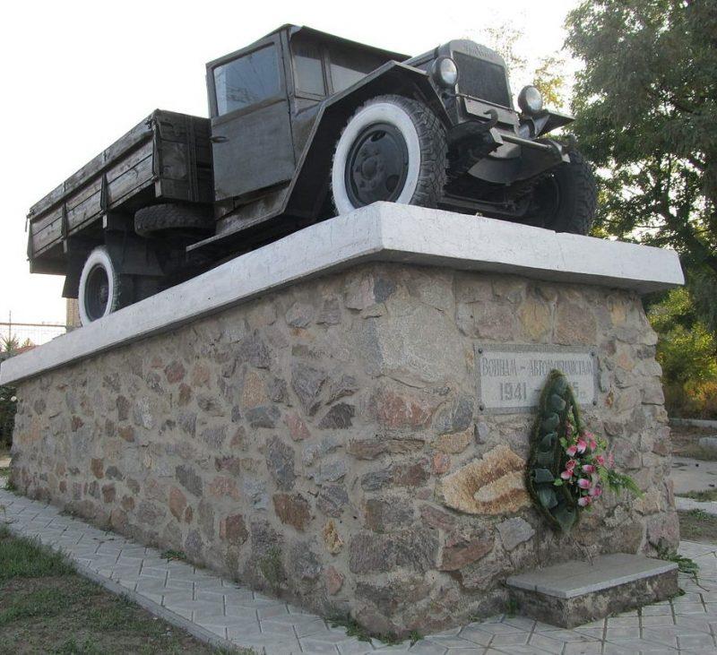 г. Мелитополь. Памятник воинам-автомобилистам.