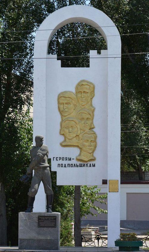 г. Мелитополь. Памятник героям-подпольщикам на проспекте Хмельницкого.