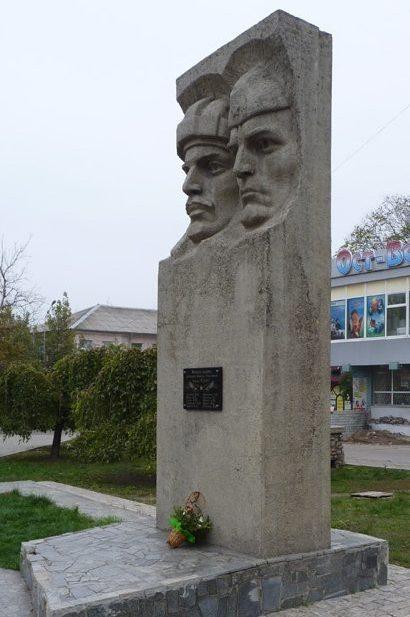 г. Мелитополь. Памятный знак погибшим работникам завода «Старт».