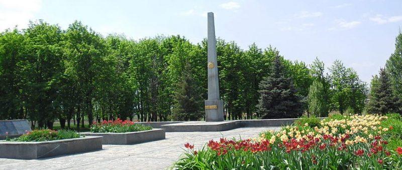 с. Матвеевка Вольнянского р-на. Мемориал, установленный в честь советских воинов.