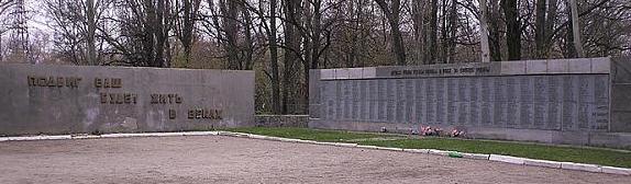 г. Мелитополь. Памятник на кладбище Красная Горка, где похоронено 725 советских воинов.