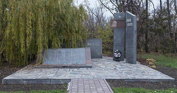с. Райское Вольнянского р-на. Памятник, установленный на братской могиле, в которой похоронено 36 советских воинов и памятник воинам-односельчанам.