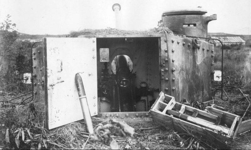 Захваченная в Хутоусском укрепленном районе японская 75-мм бронебашенная установка. Август 1945 г.