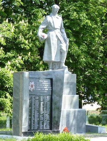 с. Терсянка Вольнянского р-на. Памятник погибшим односельчанам.
