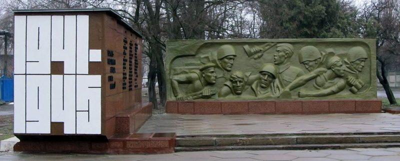 г. Мелитополь. Памятник погибшим работникам компрессорного завода.