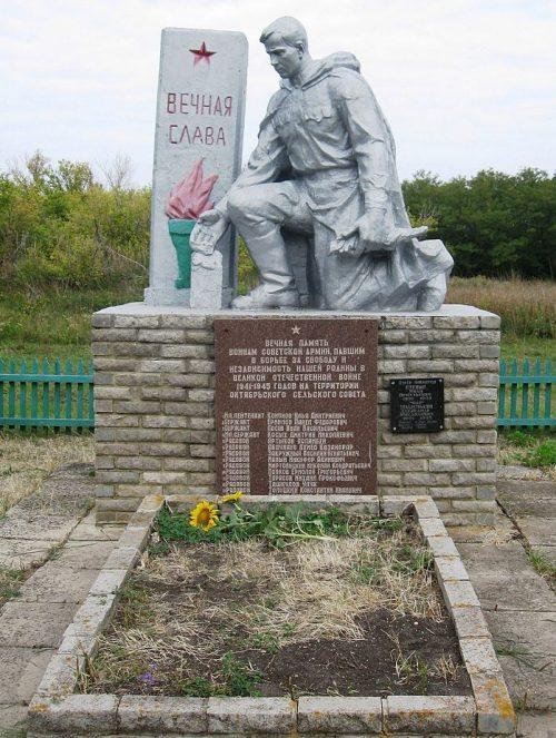 с. Левадное Гуляйпольского р-на. Памятник у школы, установленный на братской могиле, в которой похоронено 15 советских воинов.