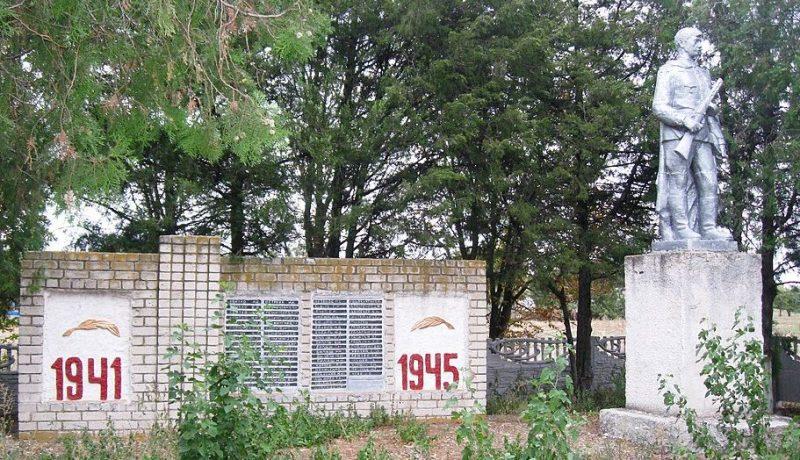 с. Новогригорьевка Гуляйпольского р-на. Памятник воинам-односельчанам.