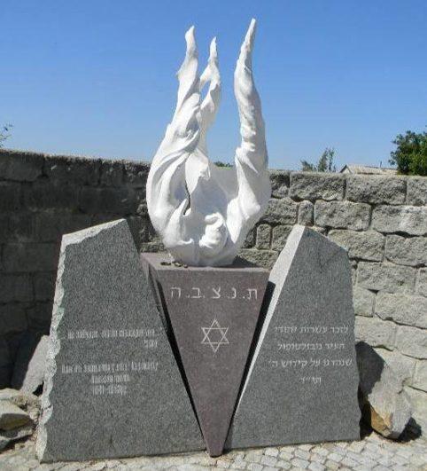 с. Новозлатополь Гуляйпольского р-на. Памятник на месте расстрела 800 жителей района.