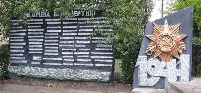 с. Новониколаевка Гуляйпольского р-на. Братская могила 11 советских воинов и памятник воинам-односельчанам на кладбище.