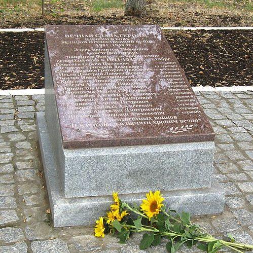 с. Ольговское Гуляйпольского р-на. Братская могила 22 советских воинов.
