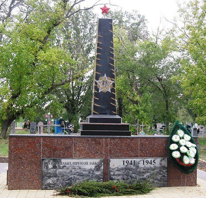 с. Червоное Гуляйпольского р-на. Памятник, установленный на братской могиле, в которой похоронено 26 советских воинов и памятник воинам-односельчанам.
