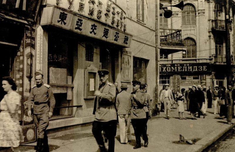 Советские военные на улицах Харбина. Август 1945 г.