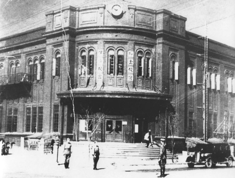 Белые флаги капитуляции на здании центрального почтамта в городе Тойохара. Август 1945 г.