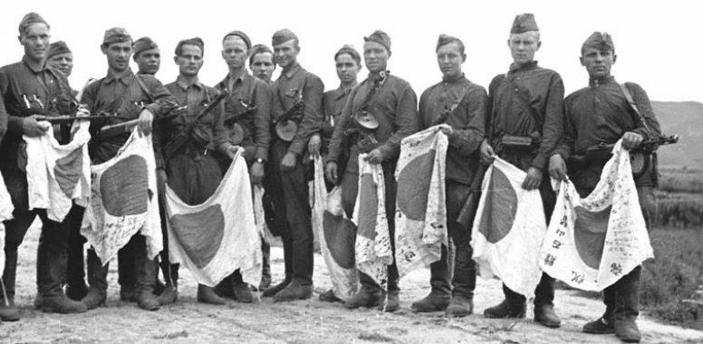 Японские трофеи. Август 1945 г.