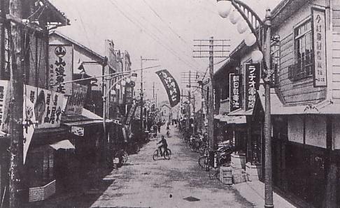 Гэндзан в 1945 году.