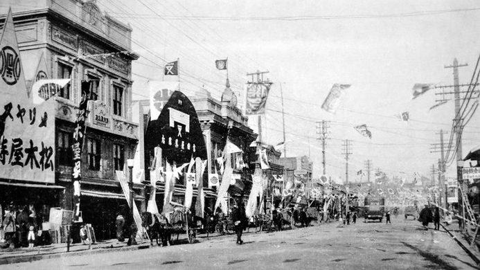 Город-порт Отомари в 1945 г.