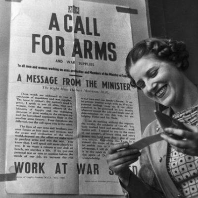 Призыв к оружию