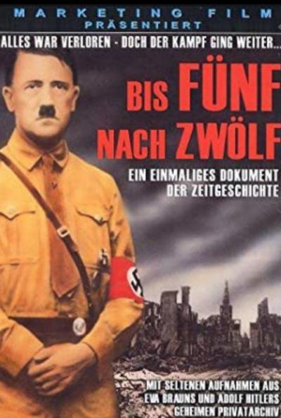 Адольф Гитлер и Третий рейх