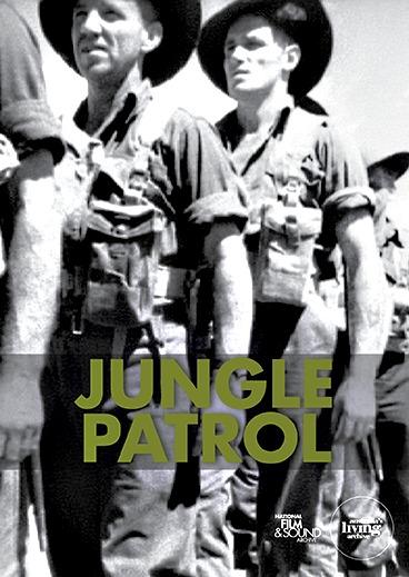 Патруль джунглей
