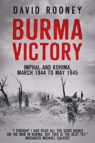 Победа на Бирме
