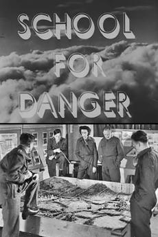 Школа опасности