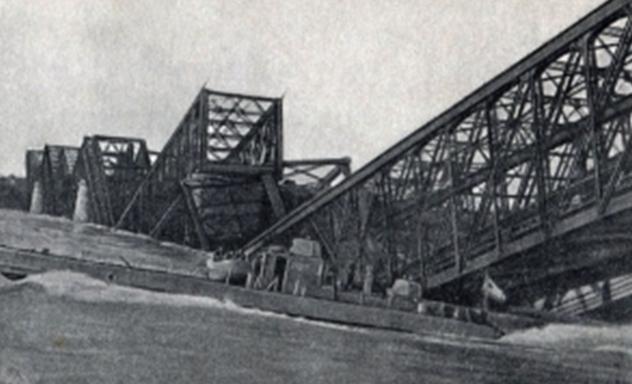 Эстергомский мост.