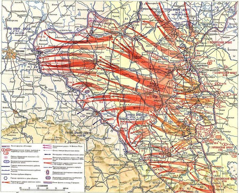 Карта-схема Висло-Одерской операции.