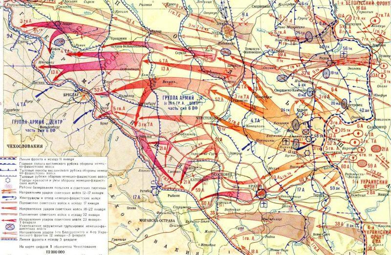 Карта-схема Сандомирско-Силезской операции.