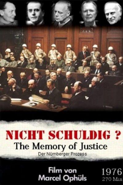 Память справедливости