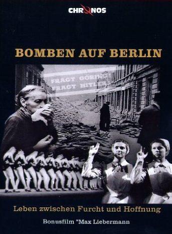 Бомбардировка Берлина. Жизнь между страхом и надеждой