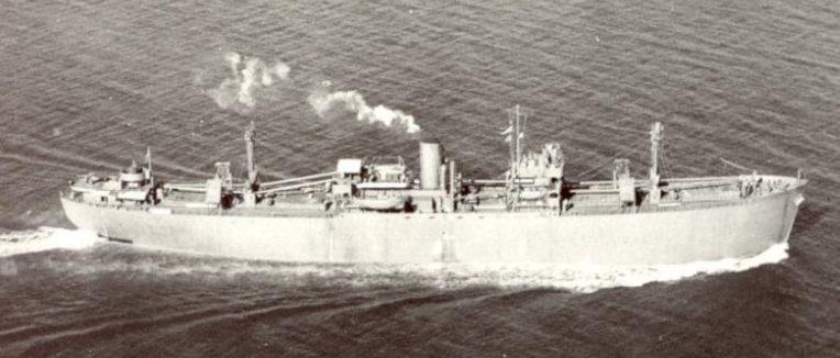 Грузовое судно «Fort Stikine».