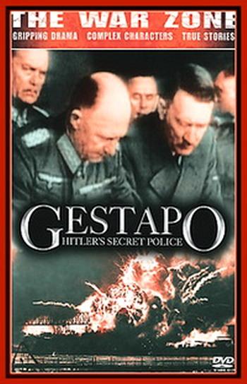 Гестапо. Тайная полиция Гитлера