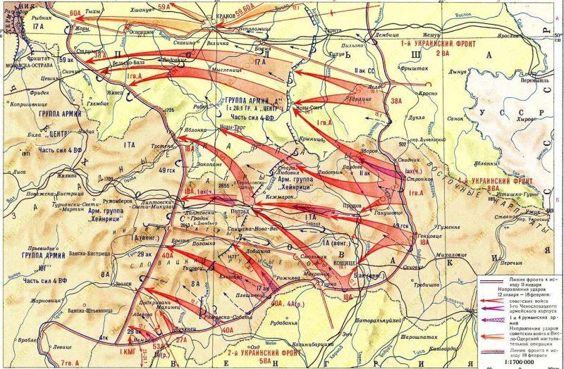 Карта-схема Западно-Карпатской операции.