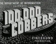 100 000 кобберов