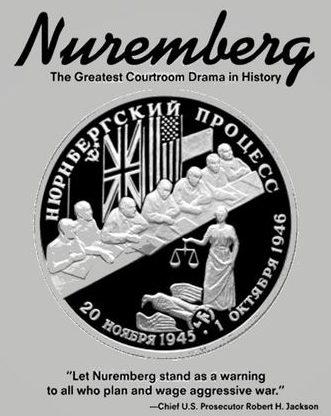 Нюрнберг: Его урок сегодня
