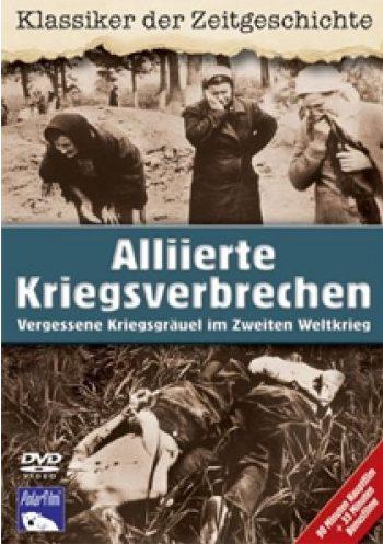 Военные преступления Красной Армии и Союзников
