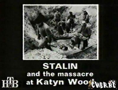 Самые громкие преступления двадцатого века. Сталин и бойня в Катынском лесу