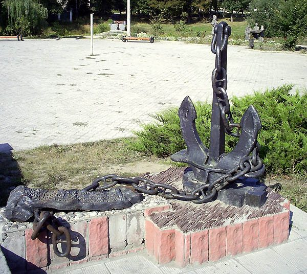 г. Ахтырка. Памятник-якорь в Парке 24 ахтырчанам, расположенный в Парке культуры и отдыха.