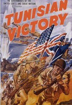Тунисская победа
