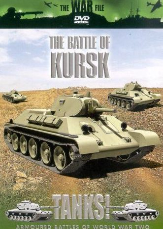 Танки! Курская битва