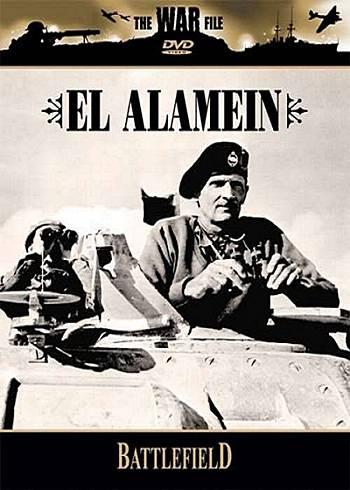 Поля сражений. Эль-Аламейн