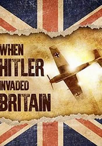 Вторжение Гитлера в Великобританию