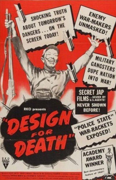 Дизайн для смерти