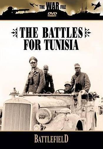 Поля сражений. Тунис (2 серии)