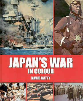 Японская война в цвете