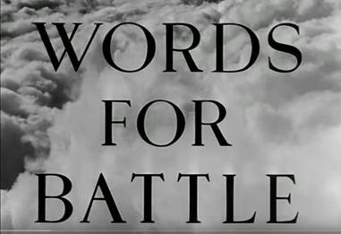 Слова для битвы
