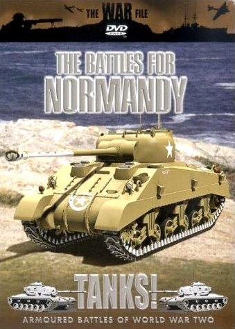 Танки! Битва за Нормандию