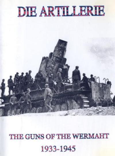 Артиллерия Вермахта 1933-1945