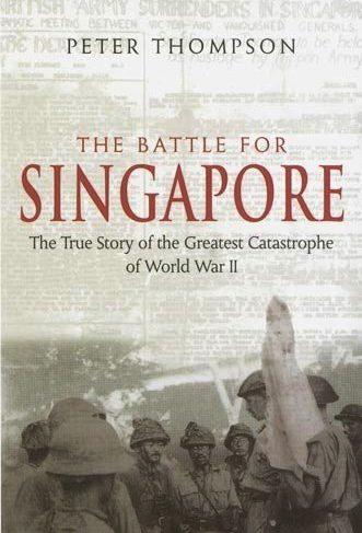 Поля сражений. Битва за Сингапур